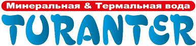 Турция Термальный туризм   AFYON